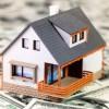 Особенности кредита под залог