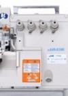 Новинки швейного оборудования в Украине: интернет-магазин softorg.com.ua