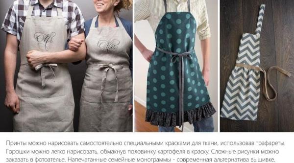 Все о шитье фартука для кухни – инструкция, советы и фото для вдохновения