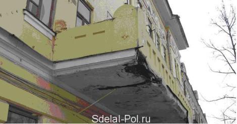 Гидроизоляция балкона: делаем по всем правилам!