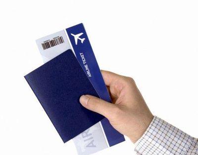 Недоро билеты на самолет заказ билетов на самолет raynair